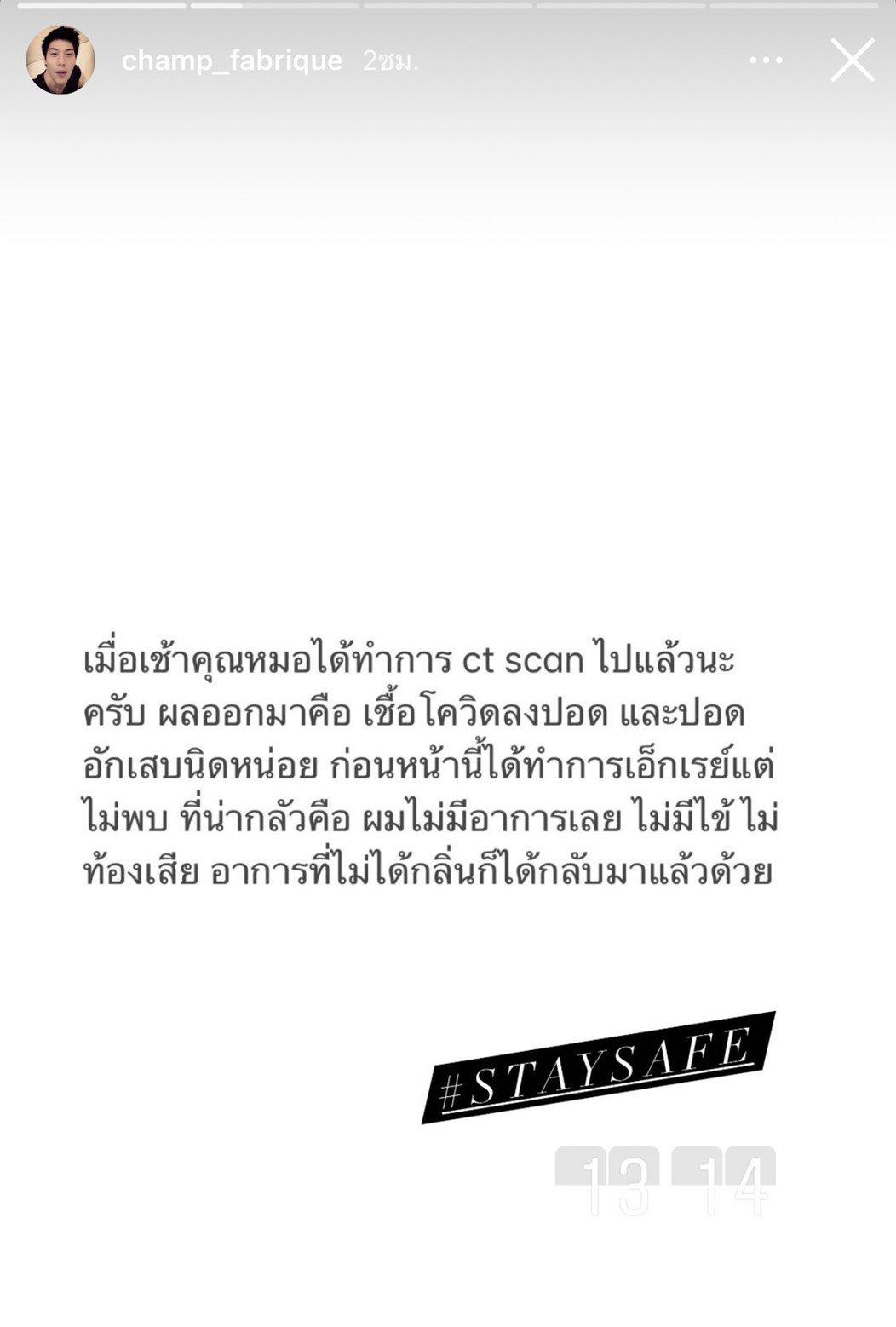 s__81330202