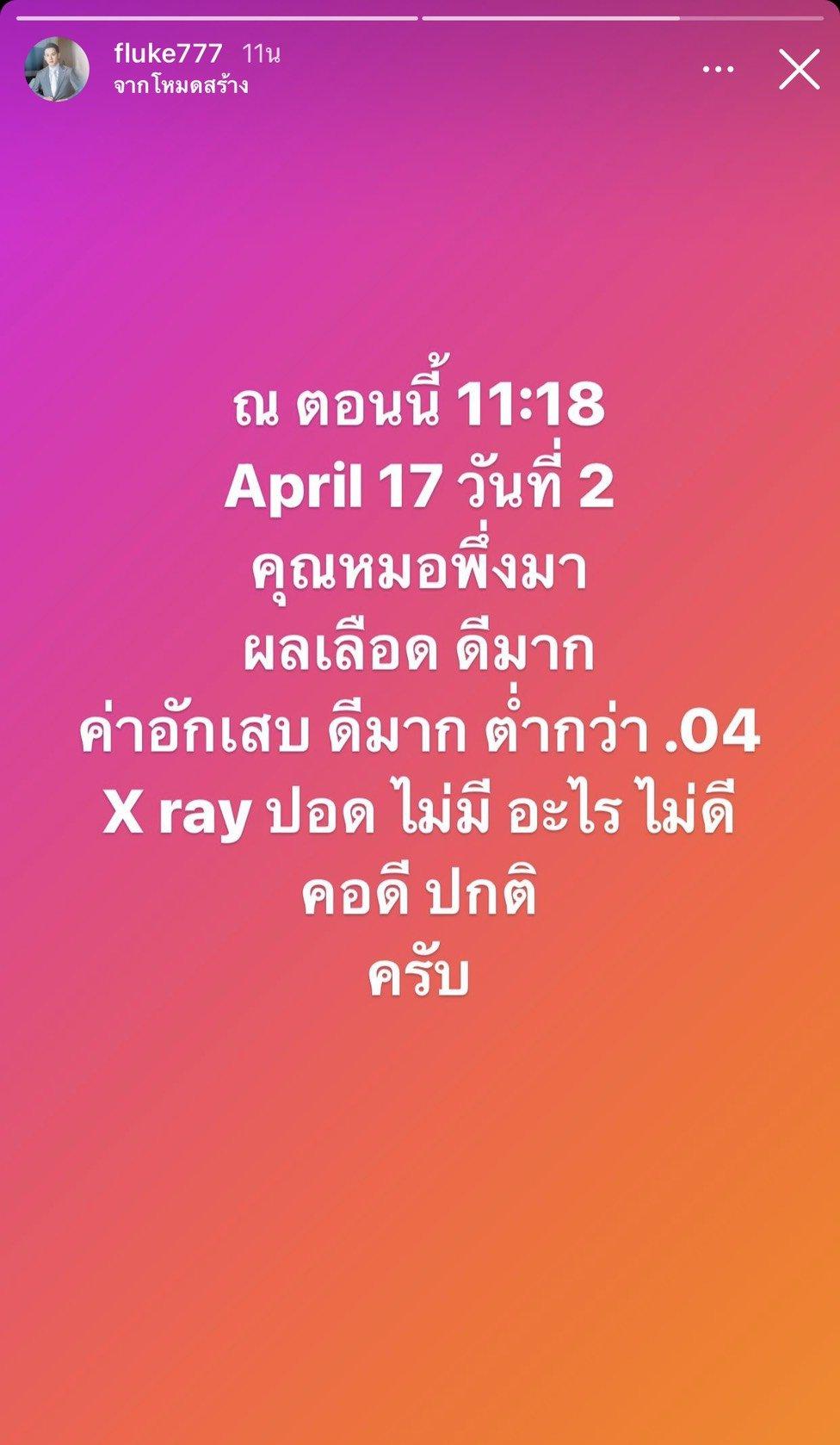 s__81363090