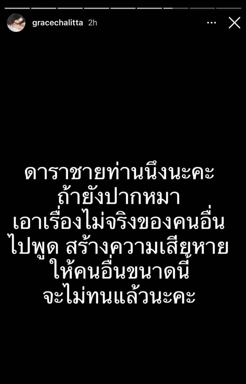 s__81379349