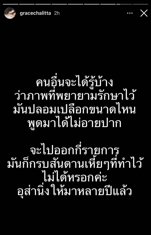 s__81379351