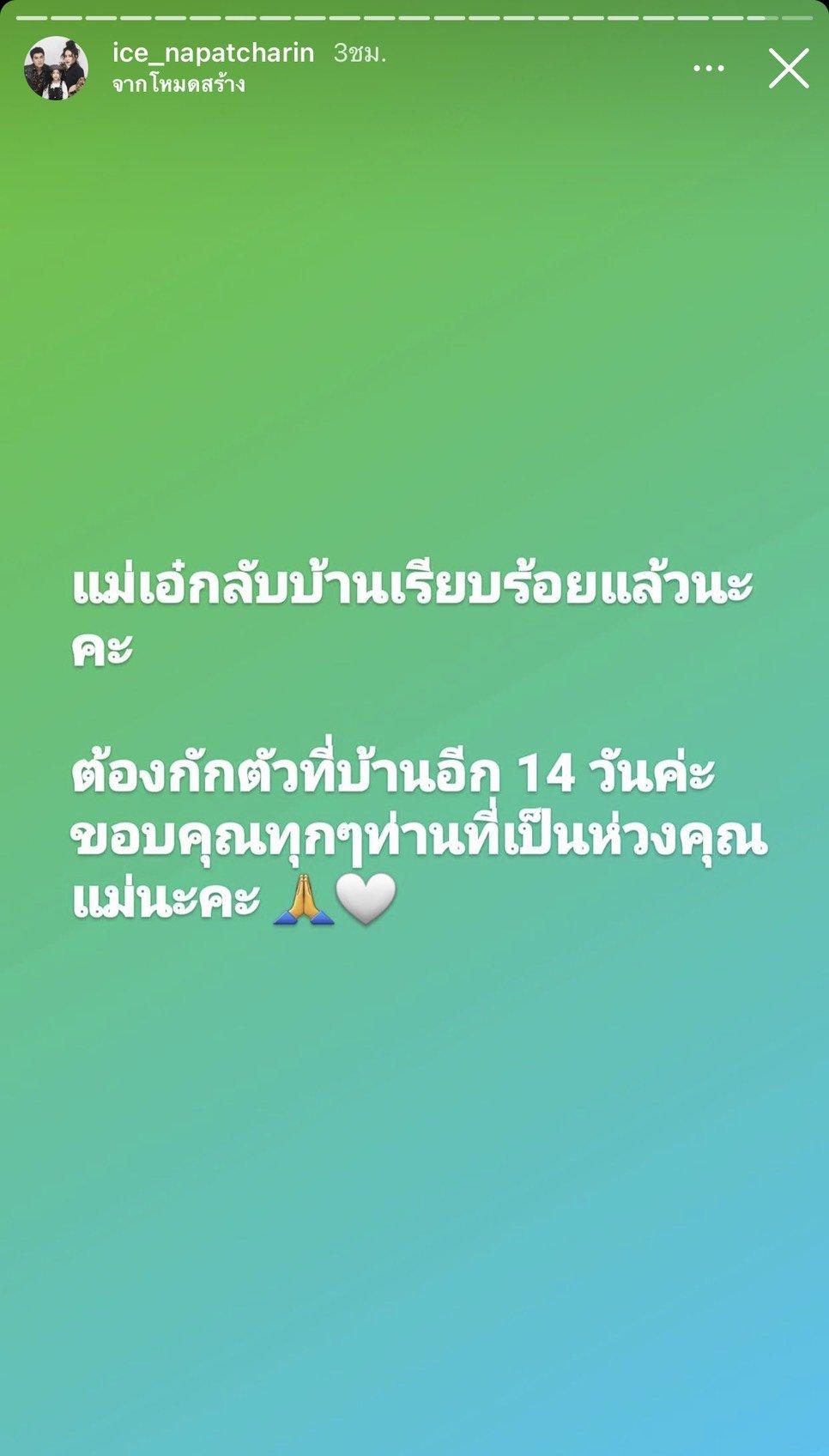 s__82665506