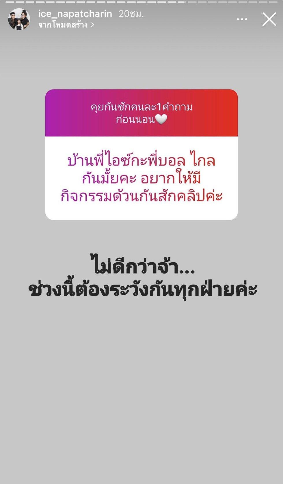 s__86671566