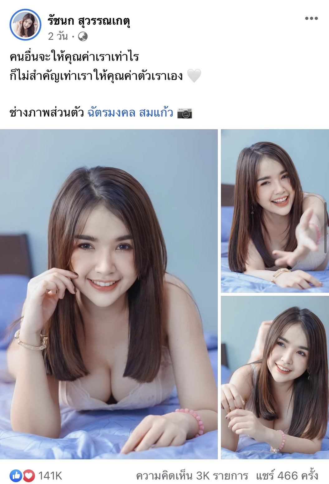 s__89891058