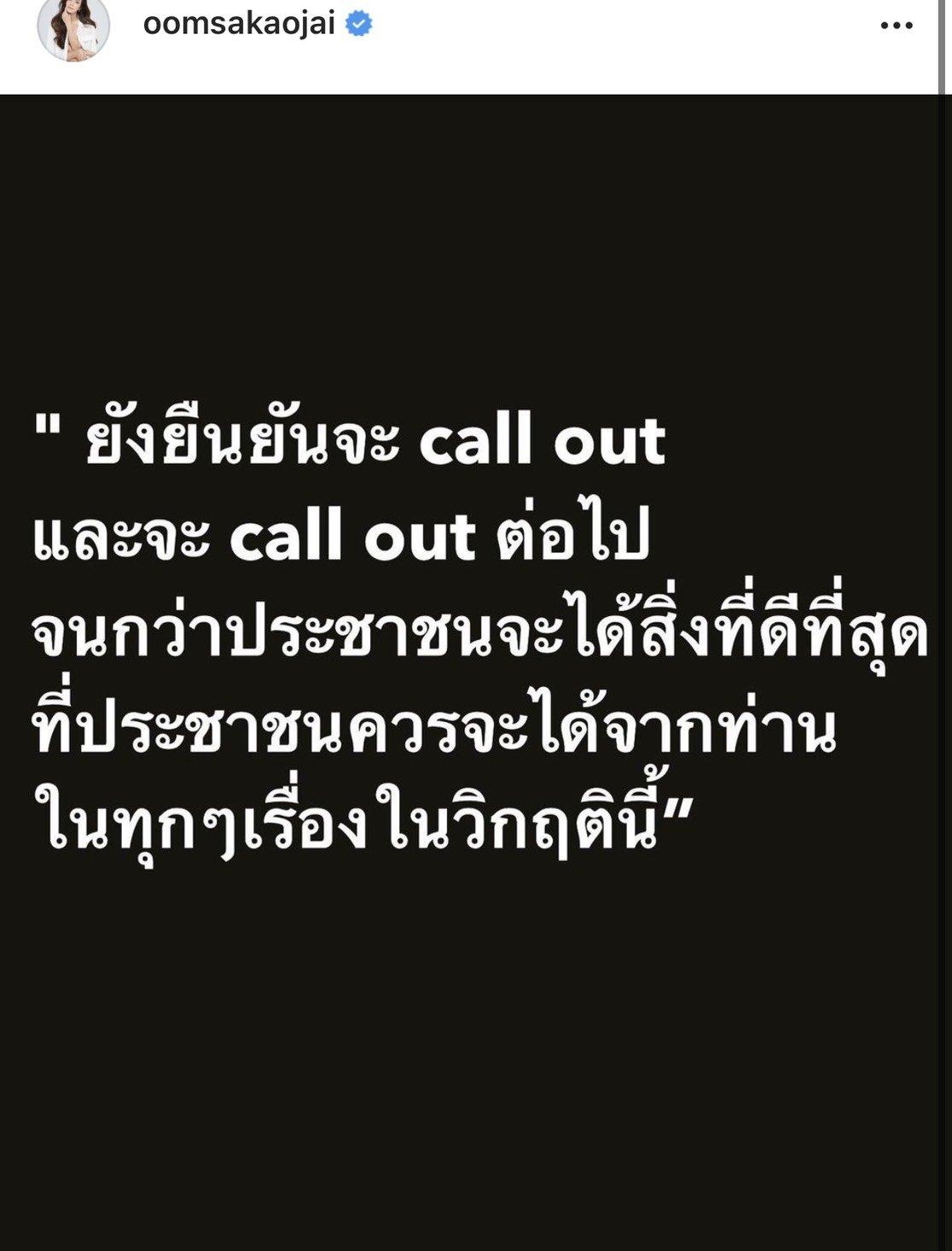 s__90497052