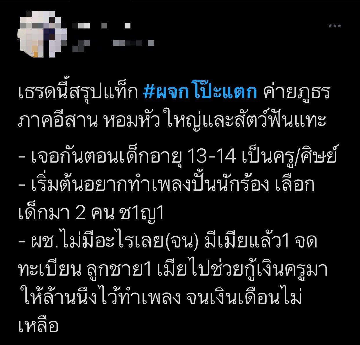 s__90939411