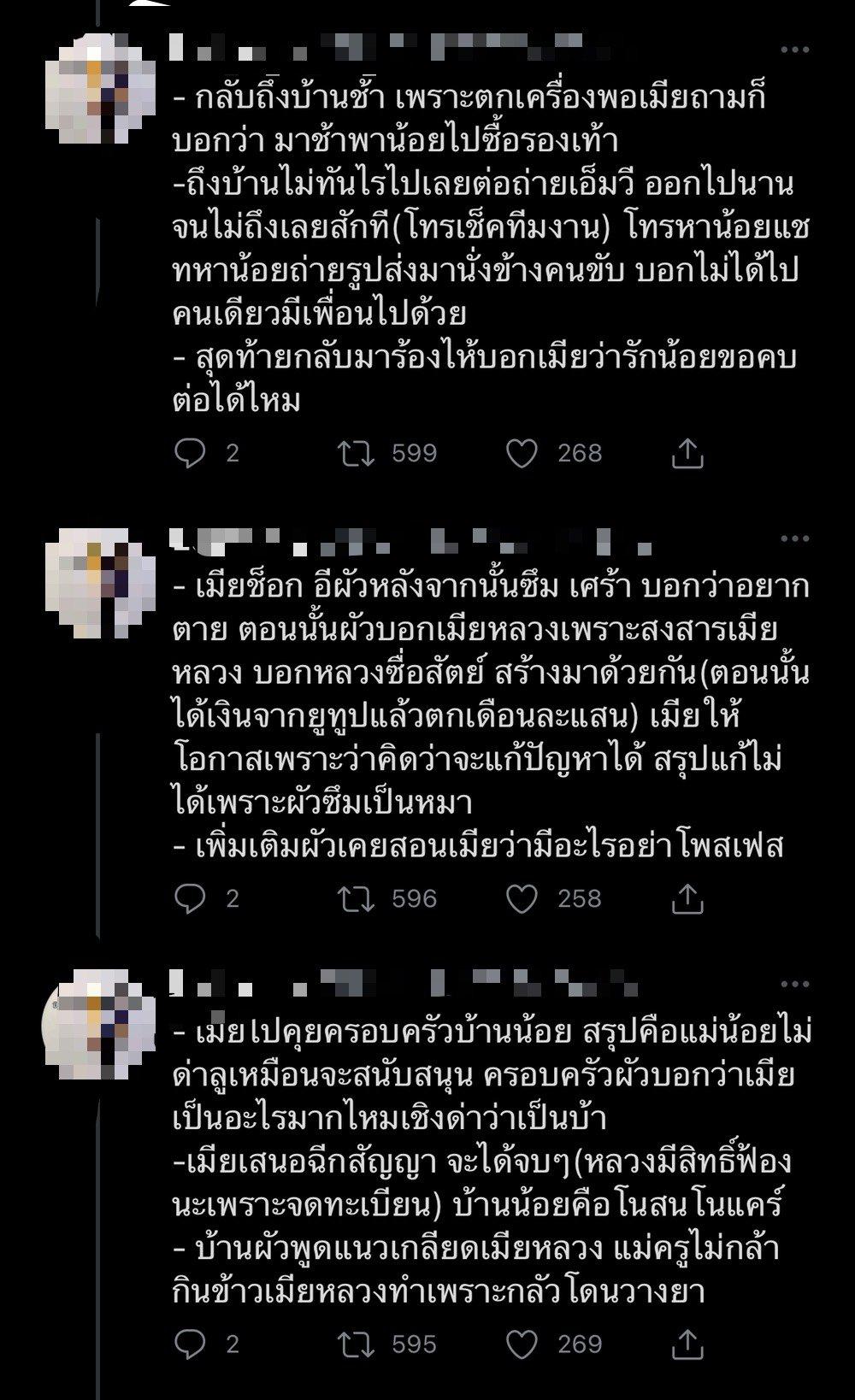 s__90939413