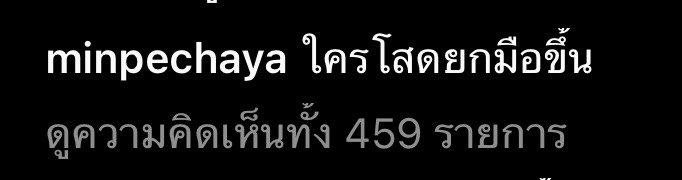 s__91455583
