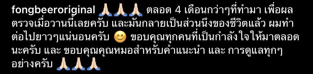 s__92397590
