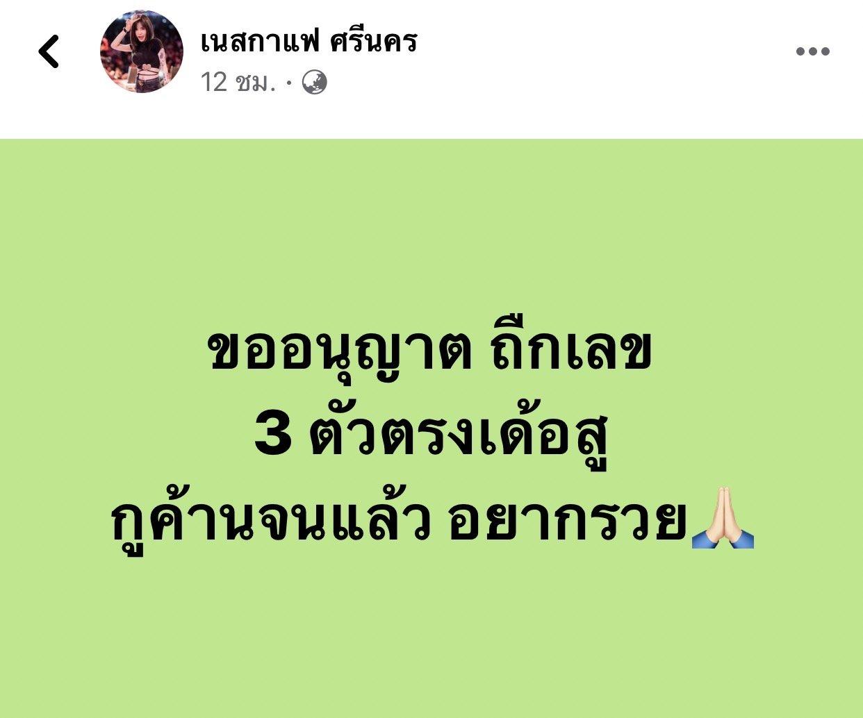 s__93479021_1