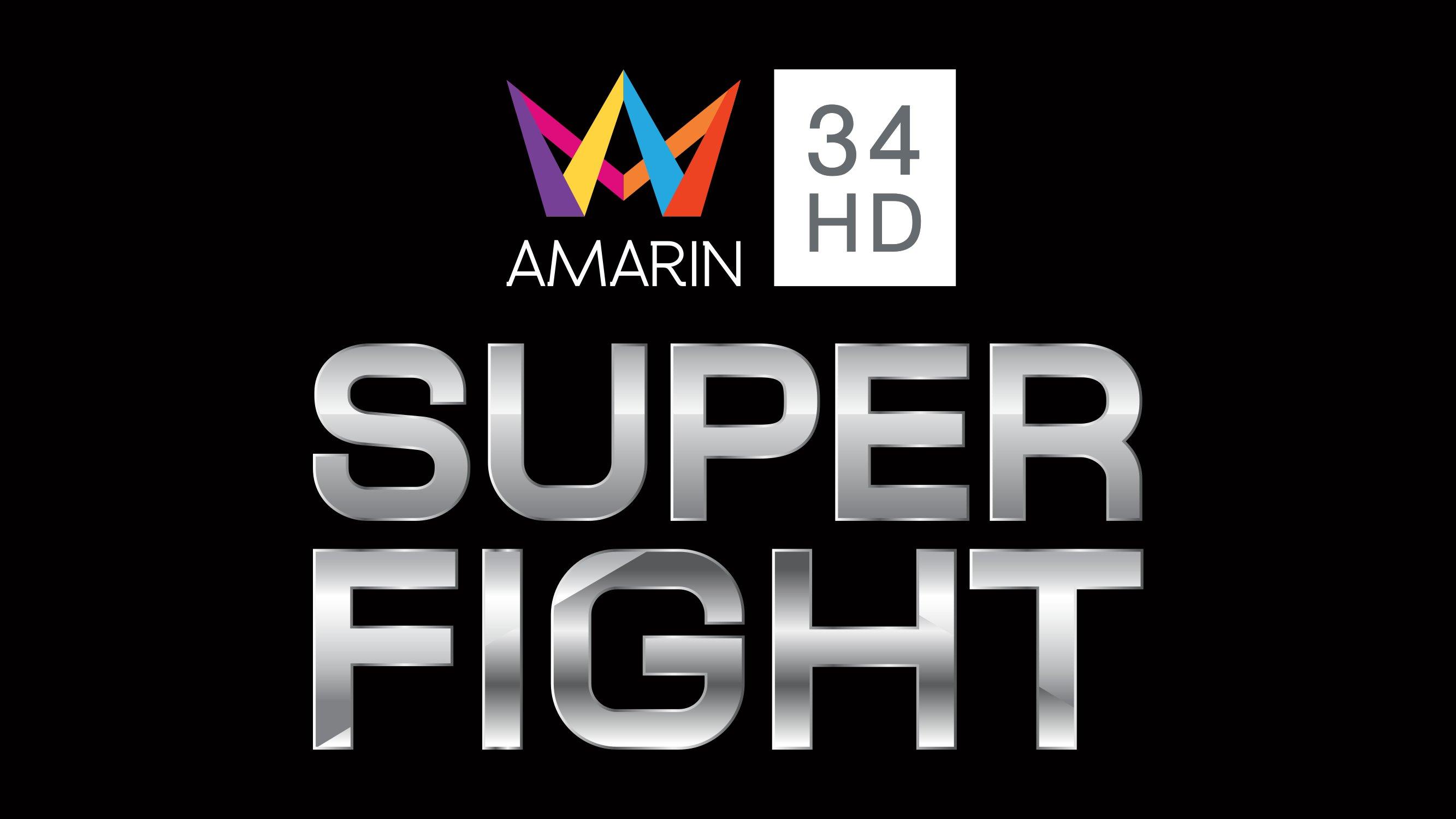 logo_super_fight