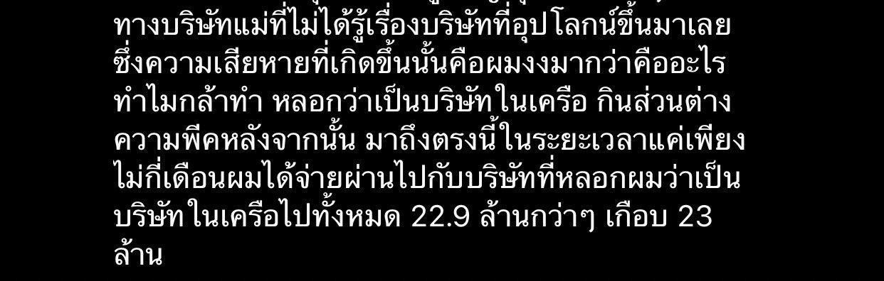 s__94617649