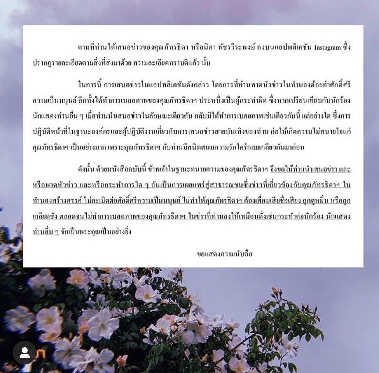 s__94871593