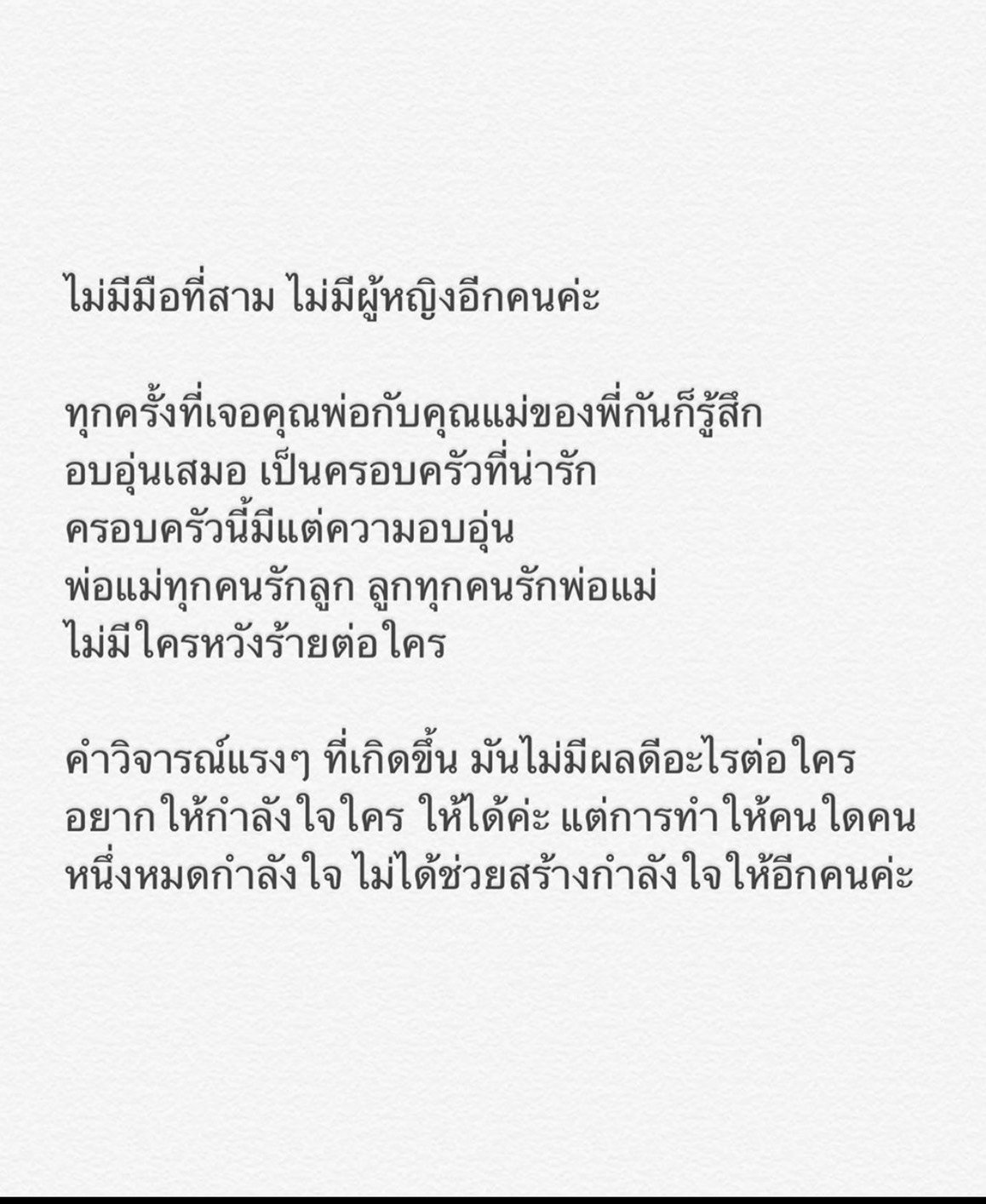 s__63078404