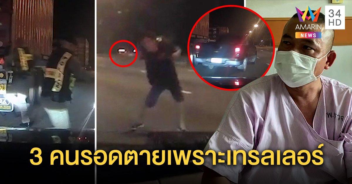 ล่า 2 โจรยิงขาผู้กองแหกด่าน 3 ตำรวจใจพระไม่ยิงหัว ชี้รอดตายเพราะเทรลเลอร์ (คลิป)