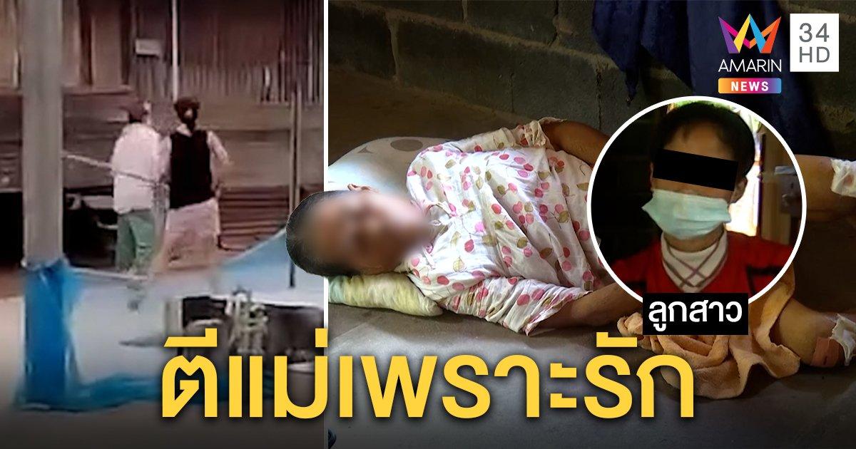 คดีพลิก! สาวถือไม้หวดแม่ป่วยอัลไซเมอร์แค่ตามกลับบ้าน ยันสุดกตัญญูเลี้ยงดู 5 ชีวิต (คลิป)