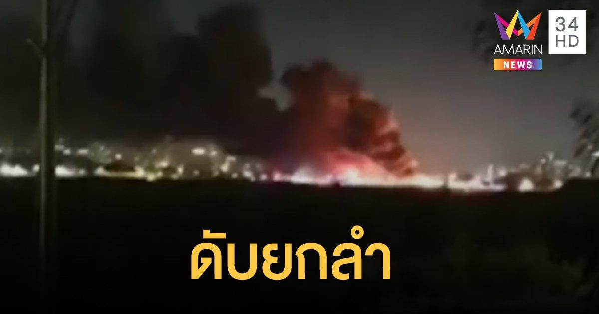 ฟิลิปปินส์ยืนยัน ไร้ผู้รอดชีวิตจากเหตุเครื่องบินอพยพหน่วยแพทย์ระเบิด